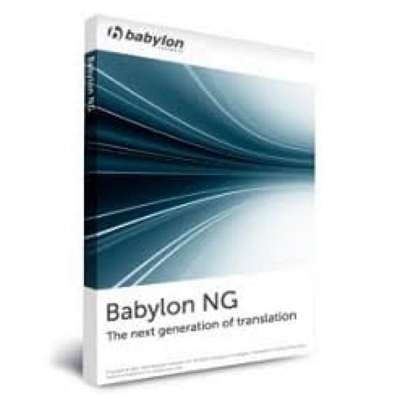 Babylon NG Licença permanente